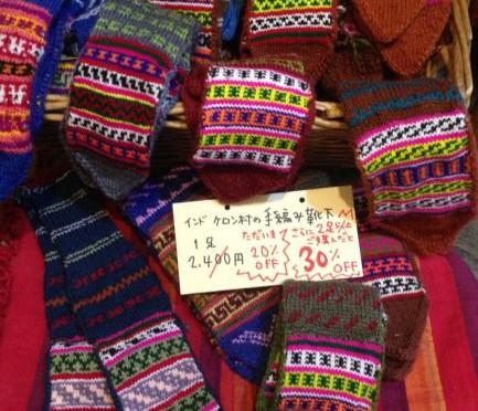 ケロン村靴下はおまとめ買いがお得です